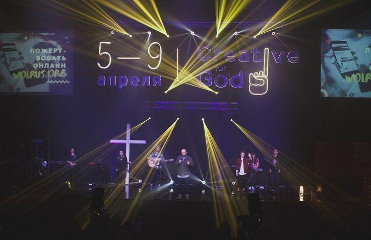 CREATIVE FOR GOD – 4/2017 стартовала