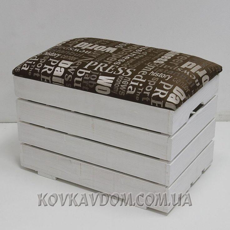 Пуф ящик деревянный 005/YP1/1249