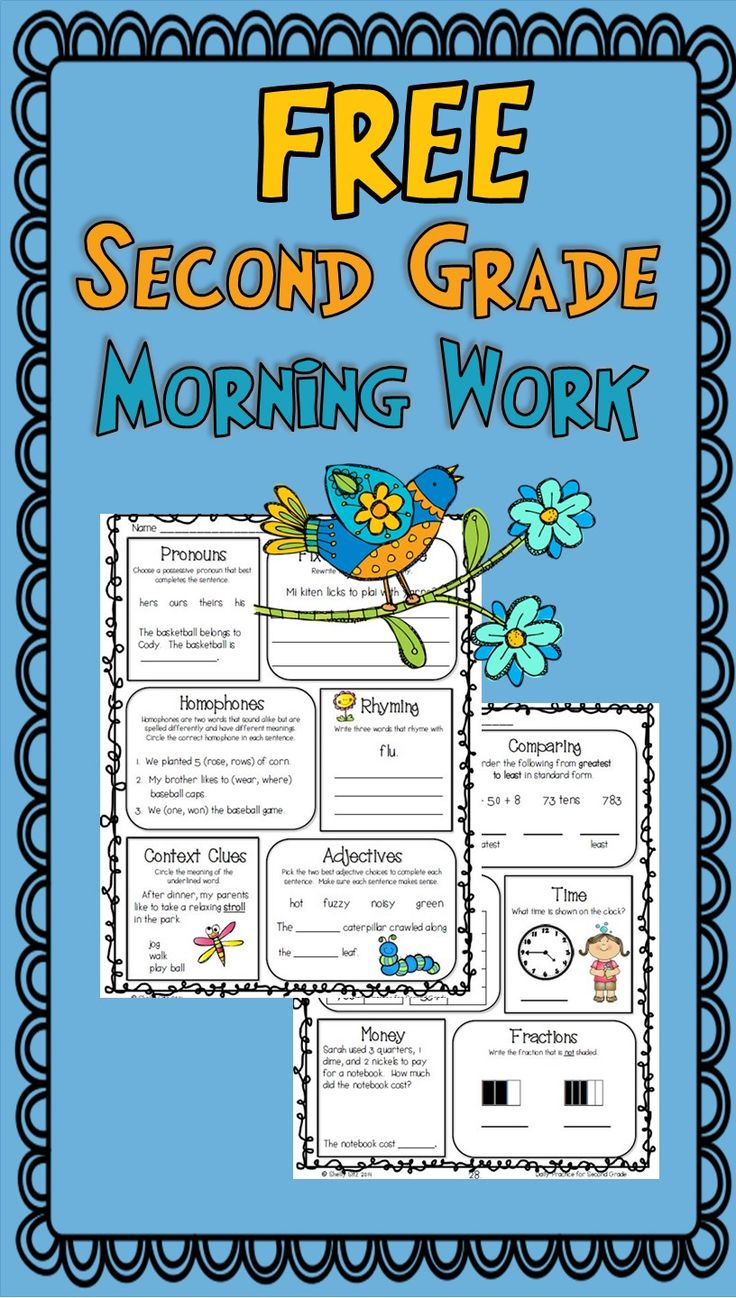 FREE morning work or homework for second grade--math and language arts spiral review--context clues, telling time, fractions, adjectives, rhyming, comparing numbers, and more