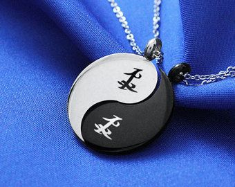Yin Yang Parabatai Friendship Necklace, Yin Yang Rune Necklace, Parabatai Necklace, Friendship Necklace, Valentines Day Gift, Malec, Geekery