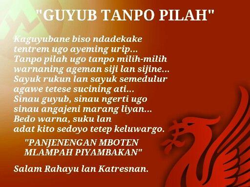 Guyub Tanpo Pilah, Bigreds Madiun