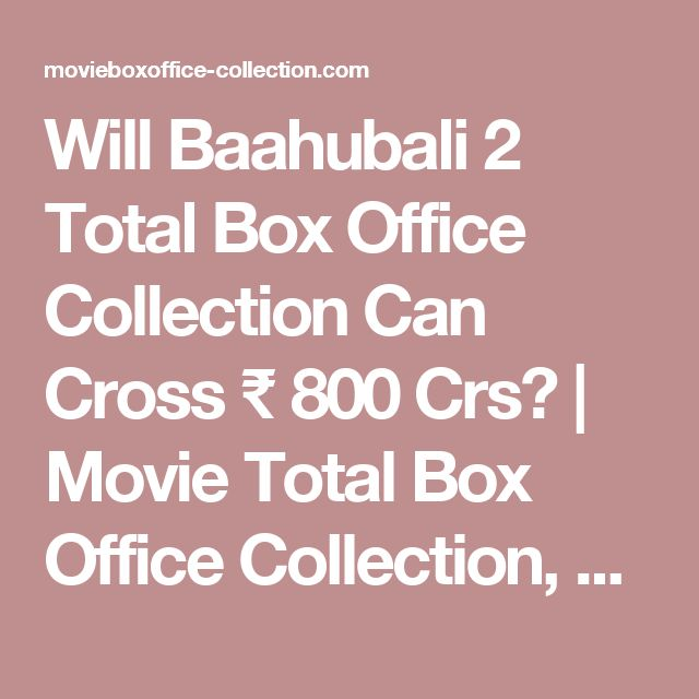 Will Baahubali 2 Total Box Office Collection Can Cross ₹ 800 Crs?   Movie Total Box Office Collection, 1st Day Income Business