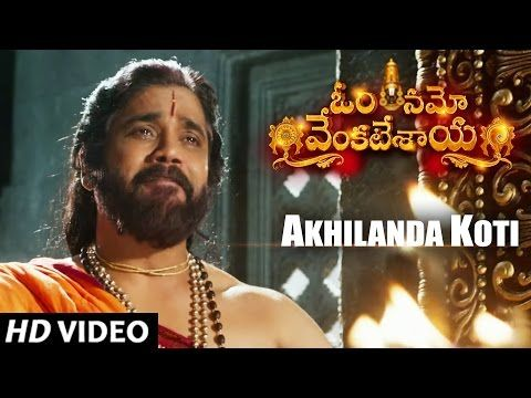 Hinducosmos Posts Tagged Venkateswara In 2020 Mp3 Song Download Mp3 Song Songs