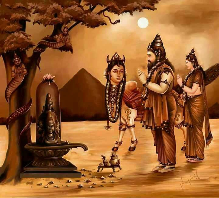 Thirukokarnam