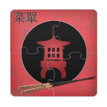 "Mini pagoda chopsticks ""Menu"" Puzzle Coaster"