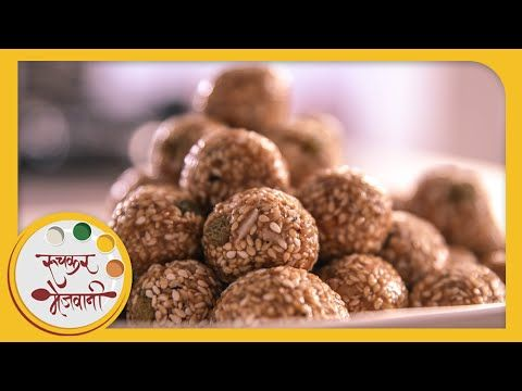 Tilache Ladoo   Tilgul  Sankrant Special Recipe by Archana in Marathi   ...