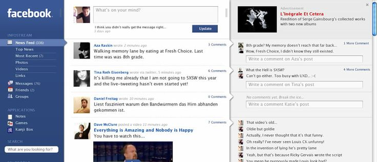 Facebook - 3 Elastic Panels