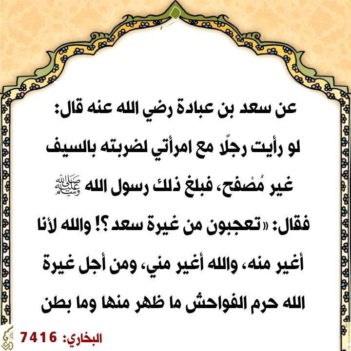 Pin By Akram On Hadith Qudsi In 2021 Hadith Quotes Islamic Quotes Islam Hadith