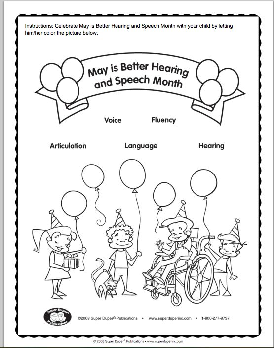 78 best images about slp bhsm freebies on pinterest for Speech coloring pages