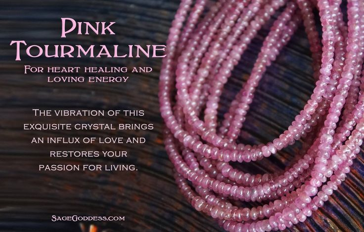Pink Tourmaline - for heart healing and loving energy. The vibration of this exquisite crystal brings an influx of love and restores your passion for living. #CrystalHealing