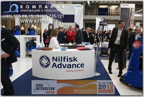 Nilfisk Advance around the world