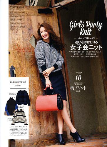 Image Models 株式会社ボン イマージュ\ Audrey Ayaka MISS plus 12月号