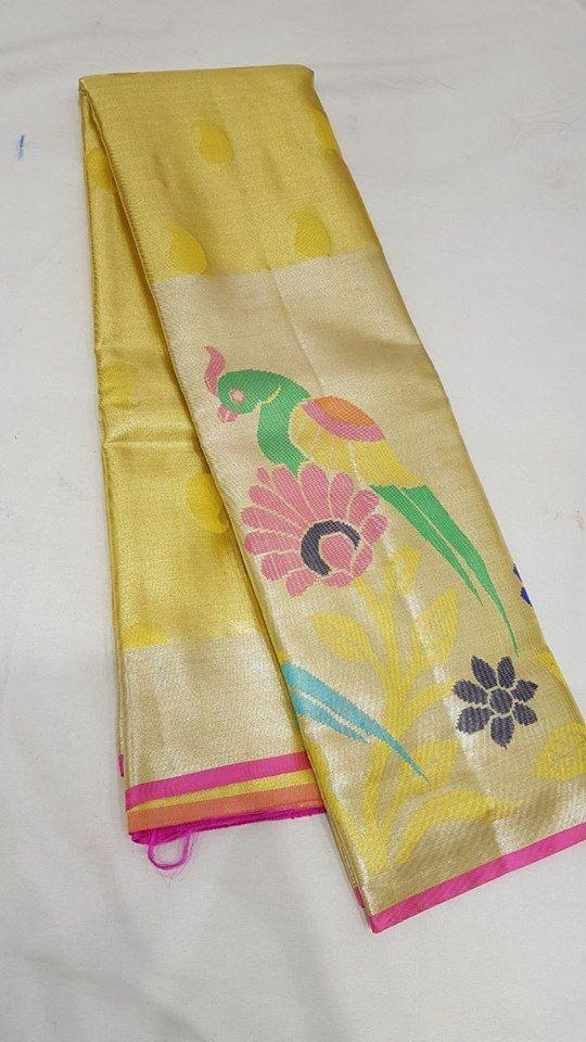 Yellow kanchivarum silk Whatsapp: +91 7019277192