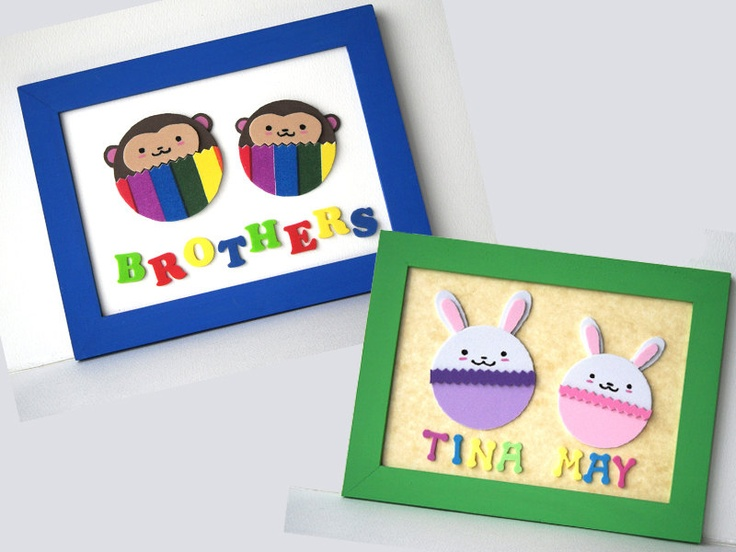 3D Personalized Children Art / Framed Wall Decoration - Cute Forest Animals - Brothers / Sisters