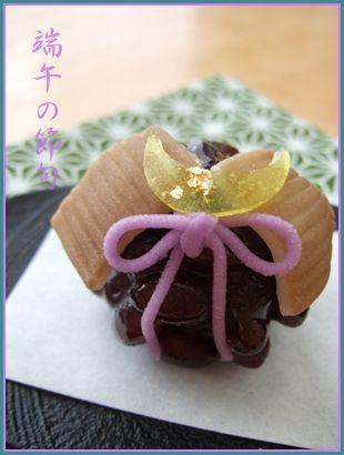 今月も行ってきました^^和菓子教室!!  メニューは 鹿の子で兜 チョコレート饅頭 干菓子の雲平 上生菓子が鯉のぼり・花菖蒲・藤の花でした ...