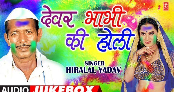 Punjabi new picture songs download hd 2020 djpunjab