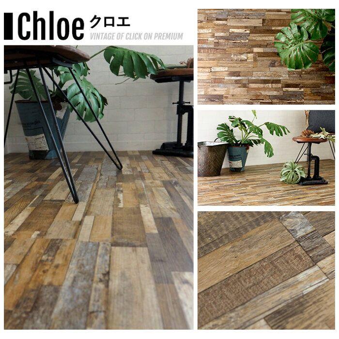楽天市場 フロアタイル 木目 置くだけ 接着剤不要 畳に使える床材