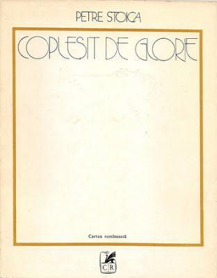 """Petre Stoica, remember necesar: Petre Stoica  """"COPLEŞIT DE GLORIE"""" (1980)"""