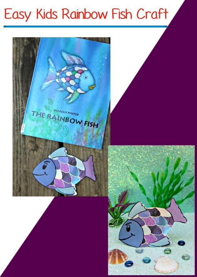 This Easy Rainbow Fish Craft For Kids Is Fun To Make With Only A Few