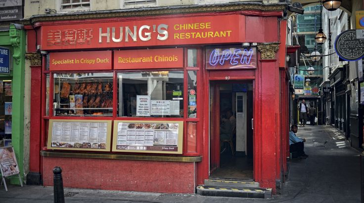 Chinese fare in an alley in London.