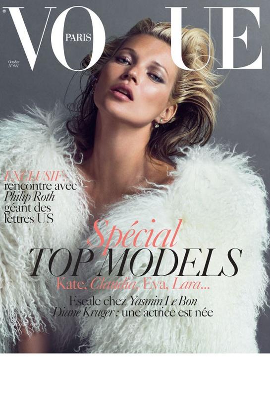 Vogue Paris octobre 2009: http://www.vogue.fr/photo/les-couvertures-de/diaporama/inez-vinoodh-en-26-couvertures/5575/image/462023#vogue-paris-octobre-2009
