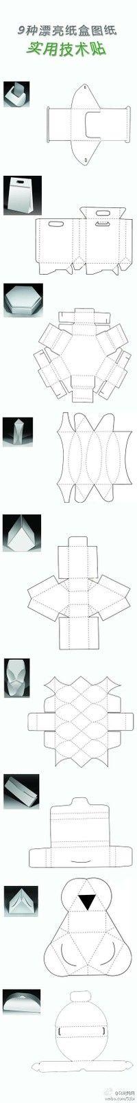 8款创意礼品盒的折法 ,简单又有爱…_来自me是CF的图片分享-堆糖网