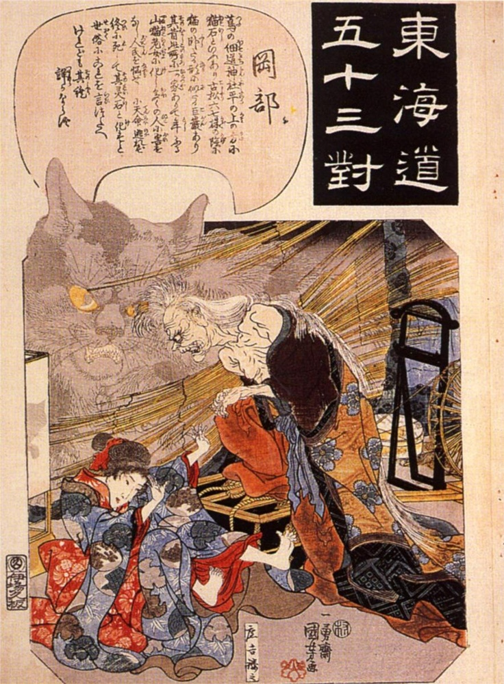 Utagawa Kuniyoshi - The Cat Witch