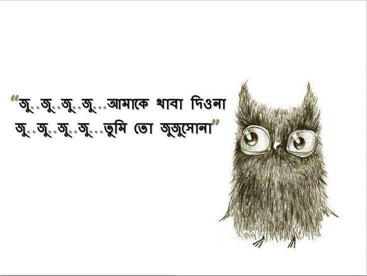 #delhi #kantinathbanerjee #socialmedia #art #design #concept #idea #creative #marketing #content #facebookcover #bengali #kolkata