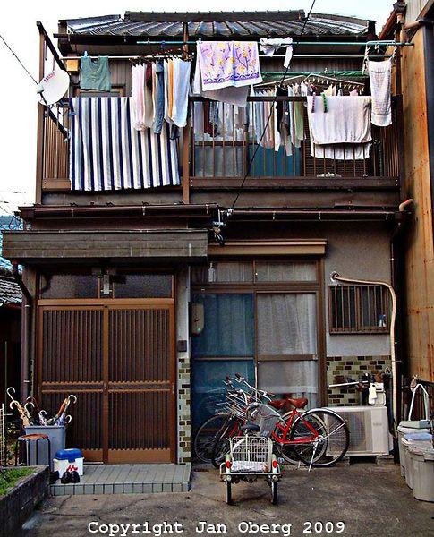 Nagoya Home 2009