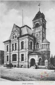 Former Galt Post Office, Cambridge