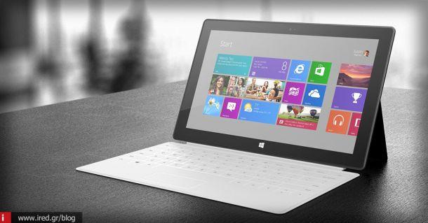 Windows 8 Tablet εμπειρίες