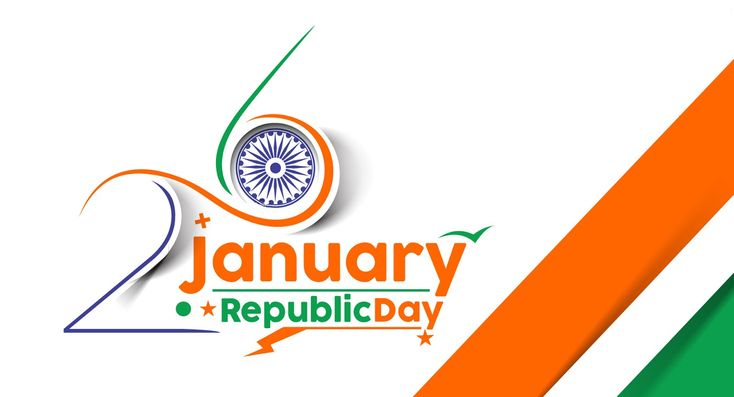 2017 Indian Republic day Pictures, 26 January Republic day Images 2017, Happy Republic day Images 2017, Images of Republic day 2017, Republic day 2017 Images Pictures, Republic day Images HD 2017, Cards,