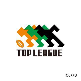 ジャパンラグビー トップリーグのロゴ:意気込みの象徴であるジャパンラグビー トップリーグのロゴ | ロゴストック