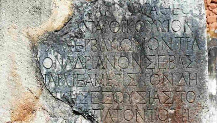Η Αγγλική γλώσσα έχει 490.000 λέξεις από τις οποίες 41.615 λέξεις είναι από την Ελληνική γλώσσα.. (βιβλίο Γκίνες)Η Ελληνική με την μαθηματική δομή της είναι η γλώσσα της πληροφορικής και της νέα