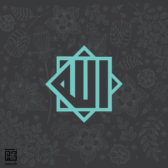 Allah Kufic Floral Grey and Blue  Kufic Script Instant