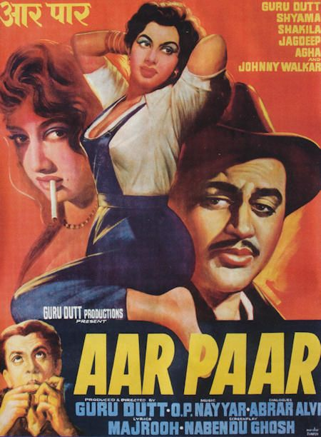 Old Hindi Movie Poster