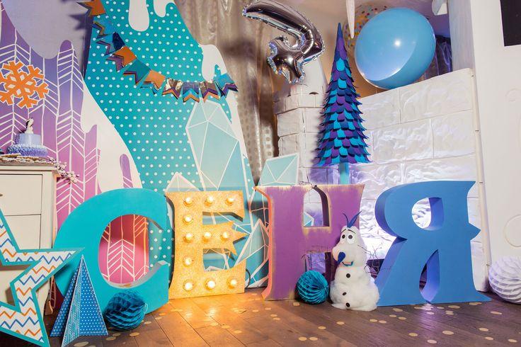 children's birthday, holiday decoration, decor, snow decor, photozone, день рождения, дети, детский день рождения, оформление дня рождения, оформление детских праздников, фотозона, замок, ели, зимний лес, воздушные шары, звезды, гирлянда, буквы, имя, подсветка, световые конструкции