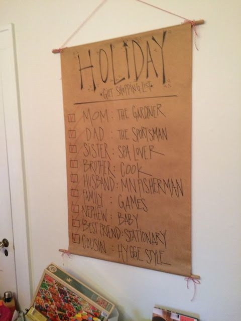 Christmas Shopping List Banner