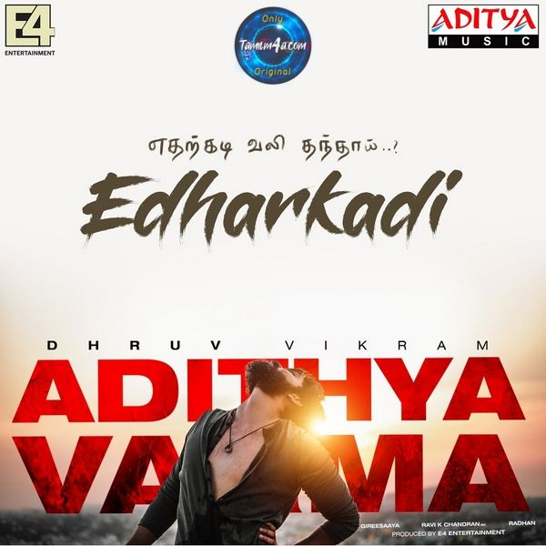 Adithya Varma 2019 Tamil Songs Mp3 320kbps Itunes M4a Itunes The Originals Songs
