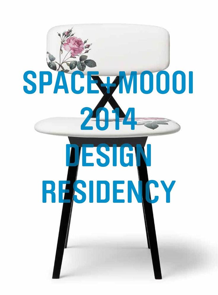 Space Furniture + Moooi 2014 Design Residency | http://www.yellowtrace.com.au/2013/09/09/space-moooi-2014-design-residency-call-for-entries/