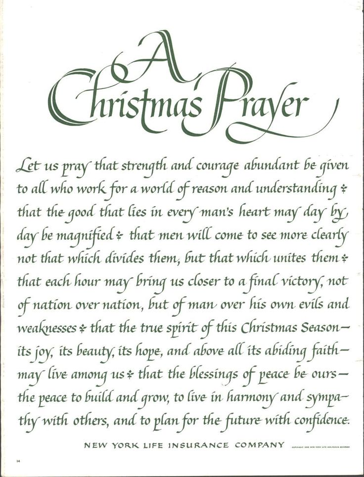 NY Life Insurance Prayer Christmas (Both Sides) Parker 45 Pen Page LIFE December 2 1967