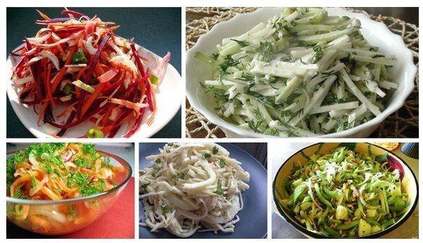 8 салатов для похудения! 1. Очищающий салат «Метелка» Чудесный салат, словно метлой выметает из организма шлаки и приносит огромную пользу. Это невероятно полезное блюдо — прекрасное средство почистить кишечник, прекрасно подходит для разгрузочных дней, поможет молодым мамочкам прийти в форму после родов. Выбирайте для «щетки» овощи с плотной структурой, не обрабатывайте их термически – и на определенное время замените им ужин. Вы удивитесь, насколько быстро почувствуются изменения в…