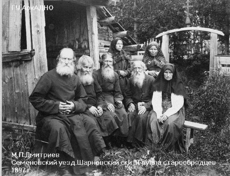 Шарновский скит. Группа старообрядцев, 1897 г.