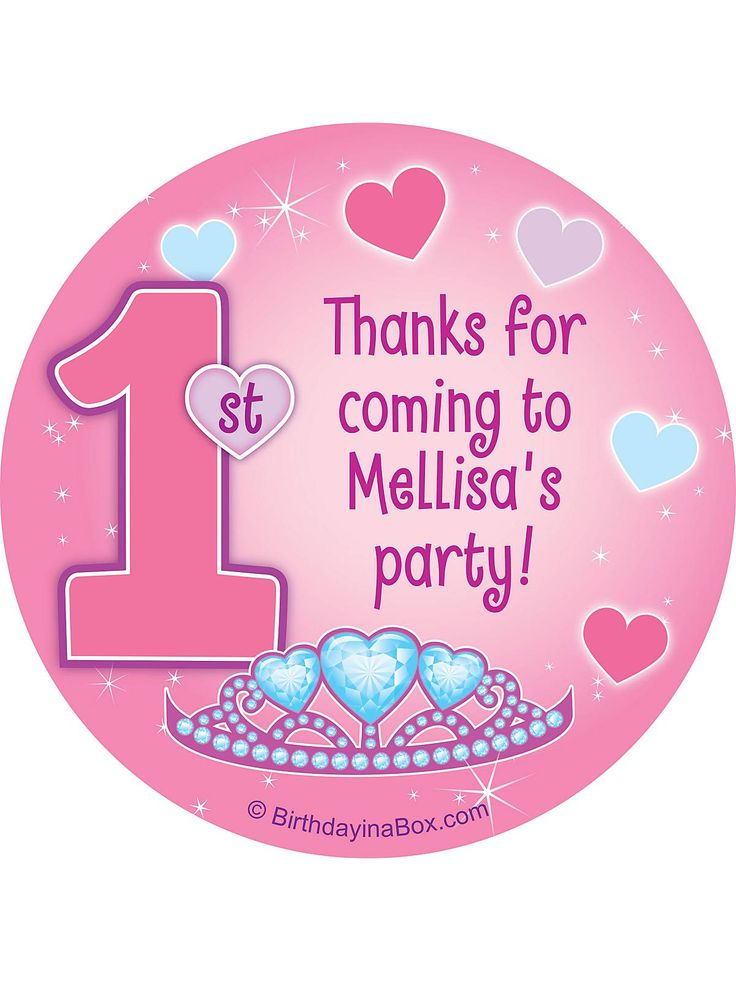 Princess 1st birthday personalized sticker personalized decorations supplies