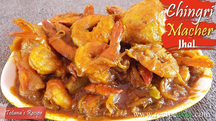 How to make prawn curry? Chingri Bengali recipe-Chingri macher jhol-Chin...