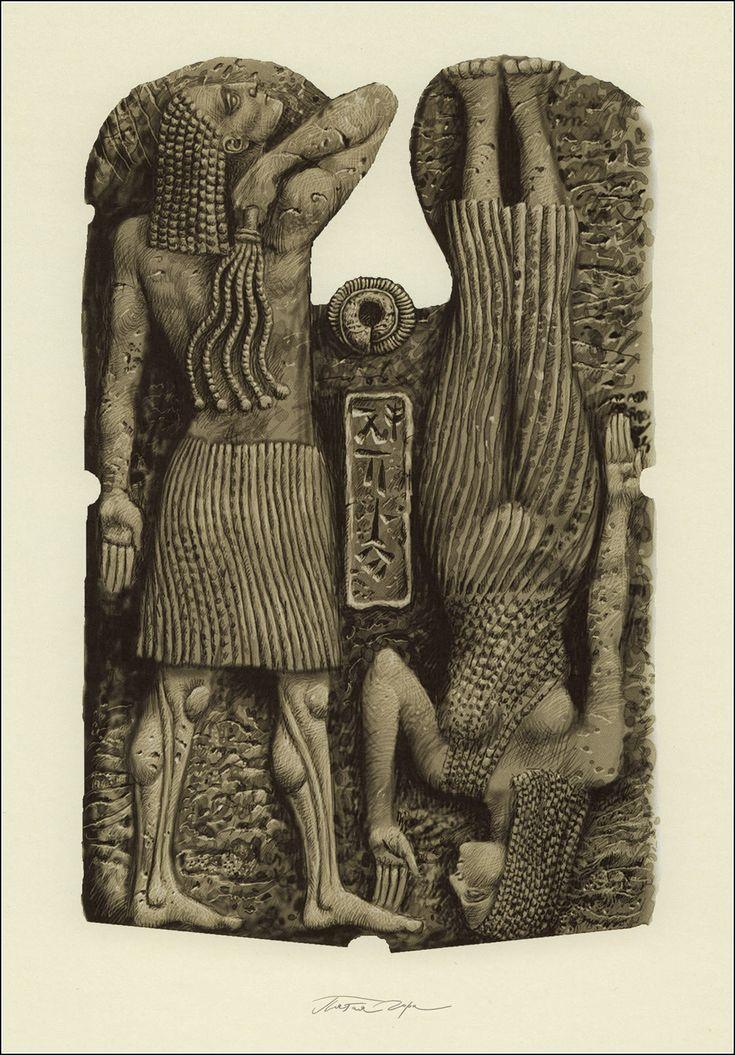 Vladislav Erko illustrations. Paulo Coelho. The Fifth Mountain