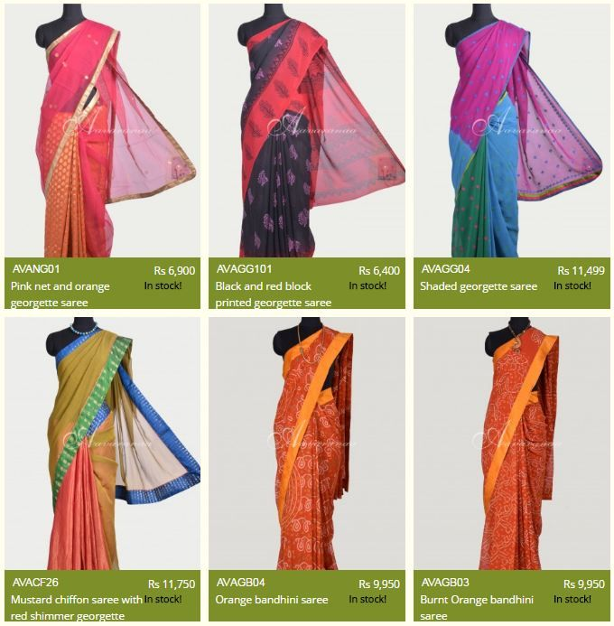Are you in search of georgette sarees online in India? Well, you will be glad to hear about Aavaranaa then. The range of georgette designer sarees they cater is bound to spell a charm on you. From casual printed ones to exclusive bandhini sarees, you will find it all at Aavaranaa.  So, wait for no further browse the collection and buy Georgette Sarees from Aavaranaa today!