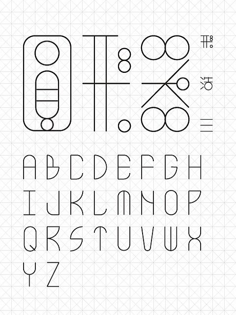alphabet, black & white | typography / graphic design: @ Lai,Chu-Xiu |