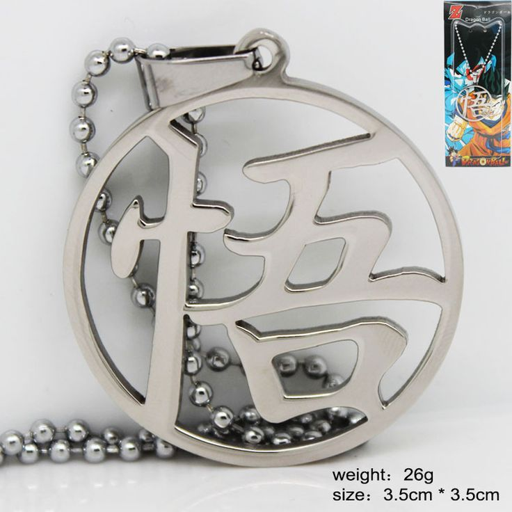 Dragon Ball  Z Sun Goku  Metal Pendant Necklace  $ 9.95 and FREE Shipping  Tag a friend who would love this!  Active link in BIO   #japanese #animelife #attackontitan #animedrawing #drawing #aot