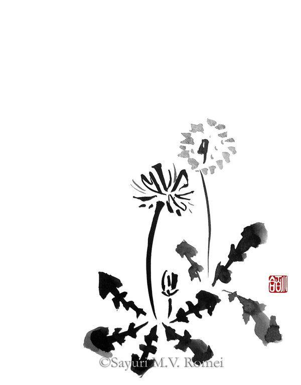 Dandelion - sumi-e by SayuriMVRomei.deviantart.com on @deviantART
